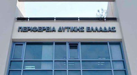 Με 18 εκατ. ευρώ στηρίζει η Περιφέρεια Δ. Ελλάδας τις δομές υγείας της περιοχής