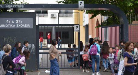 Οριστικό: Τα σχολεία θα ανοίξουν στις 14 Σεπτεμβρίου – Όλα τα μέτρα για την έναρξη των μαθημάτων