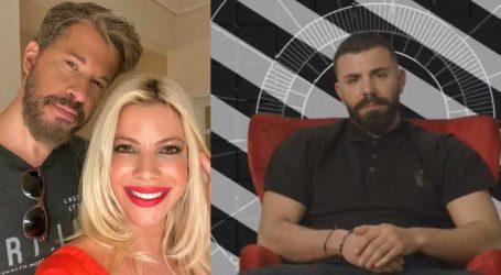 Η ανάρτηση του Χάρη Βαρθακούρη και της Αντελίνας μετά την απομάκρυνση του Αντώνη Αλεξανδρίδη από το Big Brother