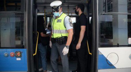 Μαγνησία: Πρόστιμο σε οδηγό για μη χρήση μάσκας