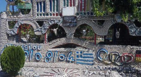 Το σπίτι με τα κοχύλια στον Παλαιόπυργο Λάρισας και η ιστορία που κρύβει πίσω του (φωτο)
