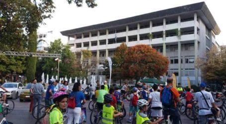 Πλούσιες ήταν οι δράσεις για την Ευρωπαϊκή Εβδομάδα Κινητικότητας στη Λάρισα (φωτο)