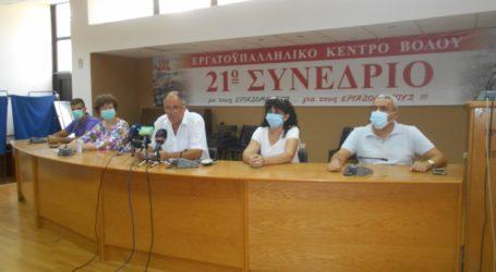 Καταγγελίες ΠΑΜΕ Μαγνησίας για εργοστάσια που δεν τηρούν τα μέτρα προστασίας από τον κορωνοϊό