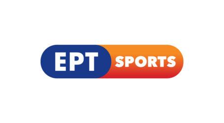 Στελεχώνεται ο αθλητικός τομέας στην ΕΡΤ