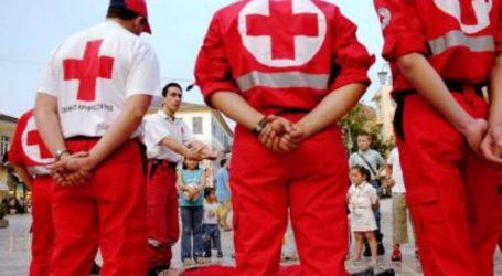Ο Ερυθρός Σταυρός αύριο Σάββατο στην Κεντρική Πλατεία Λάρισας θα λειτουργήσει περίπτερο για ενημέρωση