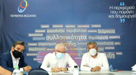 Σύσκεψη ΕΛΓΑ-Περιφέρειας Θεσσαλίας για το σχέδιο καταβολής των αποζημιώσεων στους πληγέντες παραγωγούς