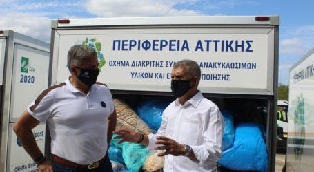 Αποστολή αγάπης και αλληλεγγύης στους πλημμυροπαθείς της Καρδίτσας από την Περιφέρεια Αττικής και το Όλοι Μαζί Μπορούμε [εικόνες]