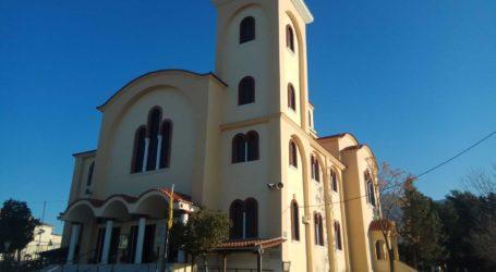 Βόλος: Ανακομιδή των λειψάνων του Αγίου Νεκταρίου