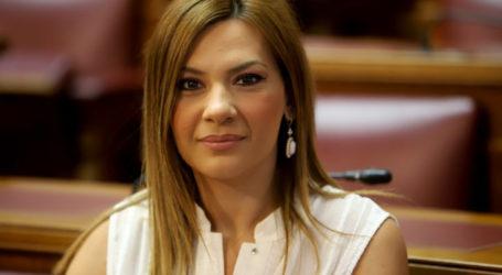 Στέλλα Μπίζιου: Δουλεύουμε για την Ελλάδα της Αυτοπεποίθησης, της Αισιοδοξίας, της Αποτελεσματικότητας
