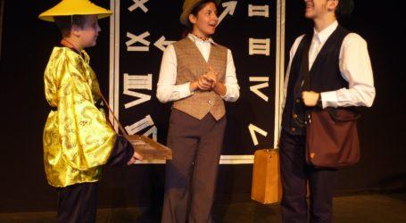 Άρχισαν οι εγγραφές στο Θεατρικό Εργαστήρι για παιδιά και εφήβους της Πειραματικής Σκηνής