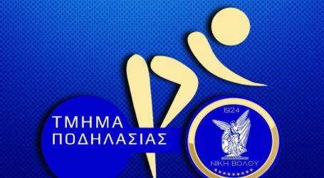 Αναβάλλεται η συμμετοχή του ποδηλατικού τμήματος της Νίκης Βόλου στον ποδηλατικό αγώνα ΜΤΒ – ROAD Τιθορέας