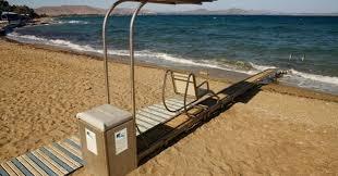 238.500 ευρώ για  πρόσβαση ατόμων με Ειδικές Ανάγκες στις παραλίες του Δήμου Νοτίου Πηλίου