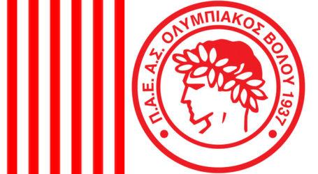 Ολυμπιακός Βόλου: Ο Αυγενάκης να μην λάβει υπόψη την ανυπόγραφη ανακοίνωση της SL2