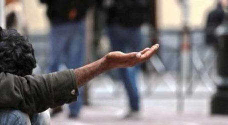 Βόλος: Ζητιανεύουν για ίδρυμα εξαπατώντας τους πολίτες