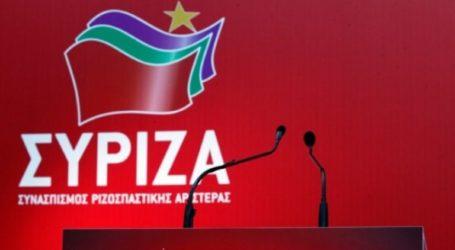 ΣΥΡΙΖΑ Λάρισας: Δεν είναι ντροπή αλλά η ντροπή δεν είναι δουλειά
