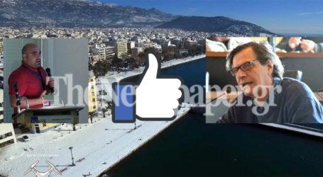 Παρατηρητήριο δυσοσμίας για τον Βόλο στο Facebook!