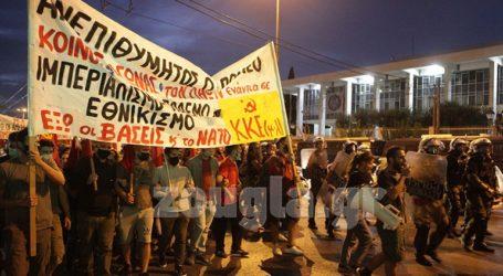 Ένταση σε πορεία στο κέντρο της Αθήνας ενάντια στην επίσκεψη Πομπέο