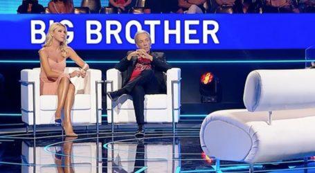 Δήμητρα Ζάφειρα: Η γοητευτική ψυχολόγος του «Big Brother» που μαγνήτισε τα βλέμματα