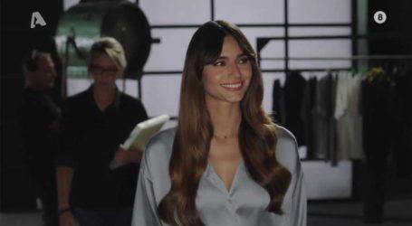 Ηλιάνα Παπαγεωργίου: Αυτοί θα είναι οι συνεργάτες της στην εκπομπή Pop Up