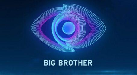 Αυτός είναι ο παίκτης που αποχώρησε από το δεύτερο live του Big Brother