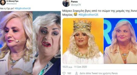 Big Brother: Τα ξεκαρδιστικά tweets για τη μητέρα της Άννας Μαρίας Ψυχαράκη