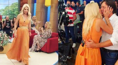 Η αντίδραση της Νατάσας Θεοδωρίδου όταν είδε την Ελένη Μενεγάκη να φιλάει τον Μάκη Παντζόπουλο