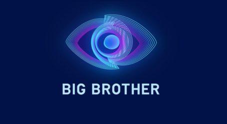 Big Brother – Spoiler: Οι πέντε υποψήφιοι προς αποχώρηση για αυτή την εβδομάδα!