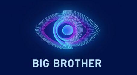 Big Brother – Spoiler: Αυτοί είναι οι δύο υποψήφιοι προς αποχώρηση