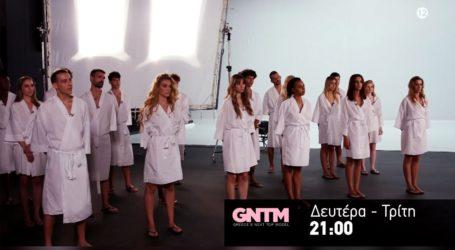 GNTM: Τα πρώτα πλάνα από το αποψινό επεισόδιο πριν παιχτεί στην τηλεόραση