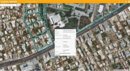 Ελεύθερη πρόσβαση σε κτηματολογικούς χάρτες μέσω του Inspire του Ελληνικού Κτηματολογίου