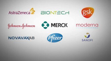 Δεσμευτική δήλωση διευθυντικών στελεχών εταιρειών που παρασκευάζουν εμβόλια κατάτου κορωνοϊού