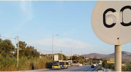 Ένσταση περί της νομιμότητας του ορίου ταχύτητας στη λεωφόρο Αθηνών-Σουνίου