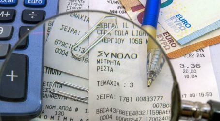 «Λαβράκια» από διασταυρώσεις της ΑΑΔΕ: Ποιοι ξέχασαν να δηλώσουν εισοδήματα