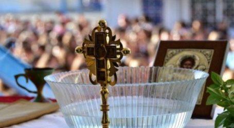 Πρώτο κουδούνι σήμερα – Οι ώρες αγιασμού στα σχολεία της Λάρισας