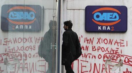 Περισσότεροι από 24.000 άνεργοι στη Μαγνησία – Συγκλονίζουν τα στοιχεία του ΟΑΕΔ