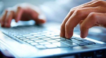 Λάρισα: Παρίστανε τον μάνατζερ της ΑΕΛ στο Facebook και έταζε μισθούς 1.500 ευρώ σε κοπέλες!
