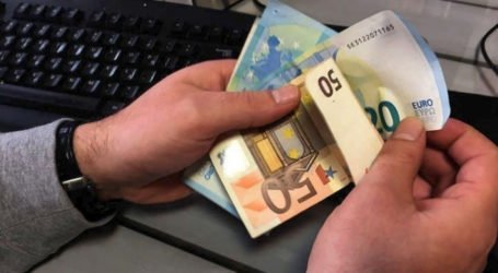 Επίδομα 534 ευρώ: Νέα πληρωμή την Παρασκευή – Ποιους αφορά