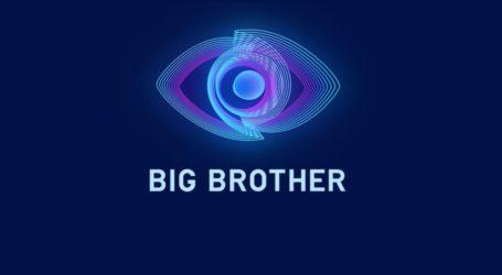 Big Brother: Άνοιξε το live streaming και έγινε «χαμός» στο Twitter
