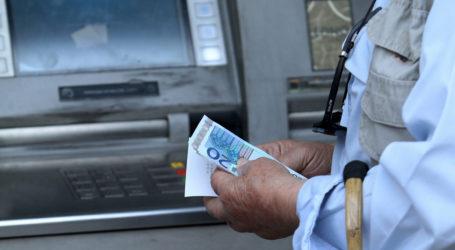 Συντάξεις Οκτωβρίου 2020: Πότε πληρώνονται οι δικαιούχοι – Αυξήσεις τον Νοέμβριο