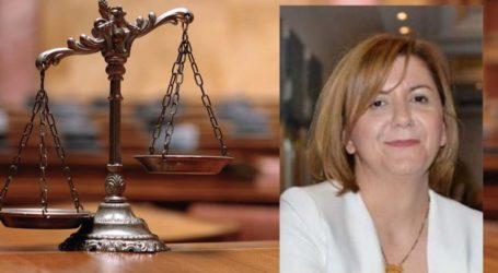 Η Εφέτης Λάρισας Ελευθερία Κώνστα στη νέα διοίκηση Δικαστών Εισαγγελέων