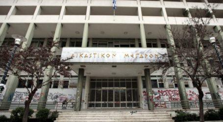 Δικαστήρια Λάρισας: Διοχέτευαν πλαστές συνταγές ζημιώνοντας το ΙΚΑ με ποσό 1 εκ. ευρώ