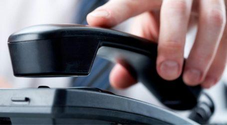 Σοβαρή βλάβη σε 3.000 τηλεφωνικές συνδέσεις του Βόλου