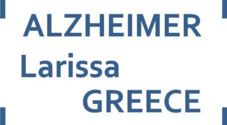 2ος περίπατος μνήμης από την Ελληνική Εταιρεία Νόσου Alzheimer Λάρισας