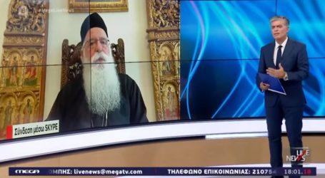 Ιγνάτιος στο Mega: «Κοινώνησαν εκατομμύρια άνθρωποι την ημέρα της Παναγίας και τα κρούσματα δεν αυξήθηκαν»