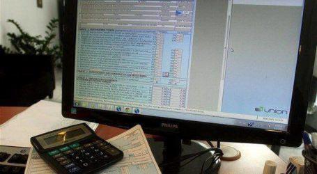 Σε απόγνωση Βολιώτες λογιστές – Κατέρρευσαν τα συστήματα του Υπουργείου