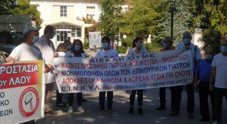 ΕΙΝΚΥΛ: Δεν αντέχουμε άλλο, ζήτημα τιμής και επιβίωσης η συμμετοχή στην αυριανή απεργία