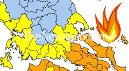 Υψηλός κίνδυνος πυρκαγιάς στη Μαγνησία – Σε επιφυλακή η Πυροσβεστική
