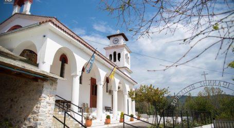 Μητρόπολη Δημητριάδος: Η Μετάσταση του Αγίου Ιωάννου του Θεολόγου