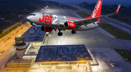 Σκιάθος: TUI και JET 2 παρατείνουν τις πτήσεις