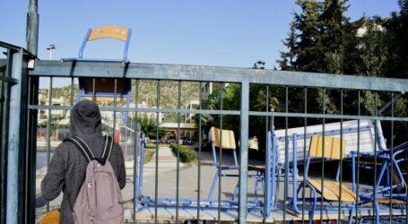 Βόλος: «Η κυβέρνηση επιχειρεί να βάλει φίμωτρο στους δίκαιους αγώνες των μαθητών» λέει το ΚΚΕ